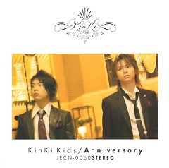 Anniversary (Single)