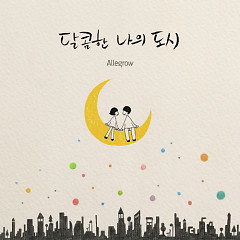 My Sweet Seoul - Allegrow