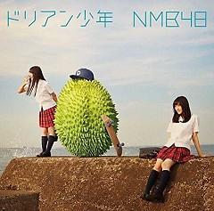 Durian Shonen - NMB48