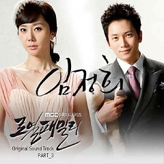Royal Family Ost Part 3