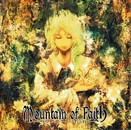 Mountain of Faith -Kamigami no Shinkou-