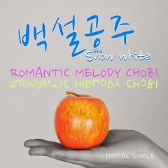 Baekseolgongju (백설공주) - Romantic Melody Chobi