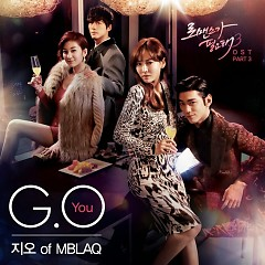 I Need Romance 3 OST Part 3  - G.O