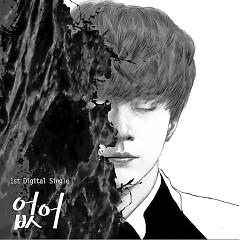 Gone  - CheonDung (Thunder)
