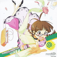 THE iDOLM@STER Master Artist 10 Akizuki Ritsuko (CD1)