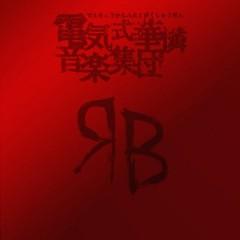 RED BOX CD1 - Denkishiki Karen Ongaku Shuudan