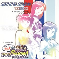 THE IDOLM@STER TORICO - SHINING STAR★ Comic 70 Limited Edition
