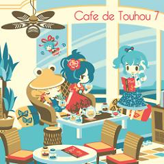 Cafe de Touhou 7  - DDBY