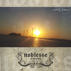 Abeojireul Bonaemyeo (아버지를 보내며) - Noblesse