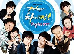Album [OST[ High Kich 1 - Gia Đình Là Số 1 Phần 1 -