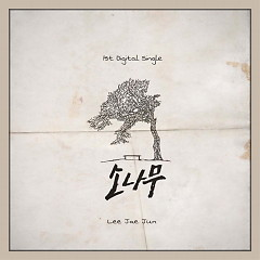 Pine Tree (Single) - Lee Jae Jun