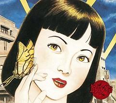 Omake no Ichi Nichi (Tatakai no Hibi)