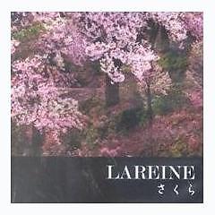 Sakuradrama - Lareine