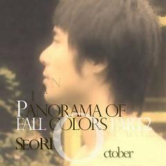 Panorama Of Fall Colors Part 2 - Seo Ri