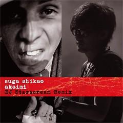 赤い実 Remix (Akai Jitsu Remix) - Suga Shikao