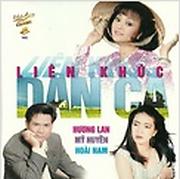 Album Liên Khúc Dân Ca - Various Artists