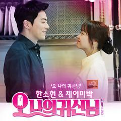 Oh My Ghost OST Part.2 - Han So Hyun,Jamie Park