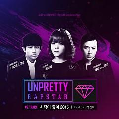 Unpretty Rapstar Track 2 - Im Seul Ong,AOA
