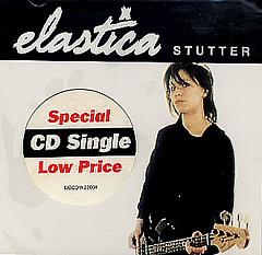 Stutter CDS
