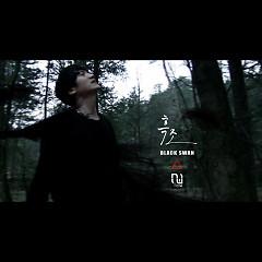 Black Swan (Single) - Repeat