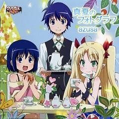 Astarotte no Omocha! EX Bonus Special CD