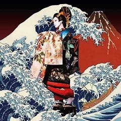 Chui Xian San Chi - Shiina Ringo