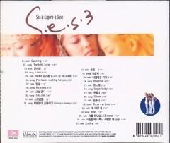Love…(CD2)