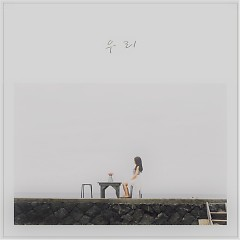 We (Single) - Jo Woori