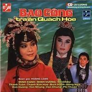 Bao Công Xử Án Quách Hòe - Minh Cảnh,Minh Vương ((Cải Lương)),Thanh Kim Huệ