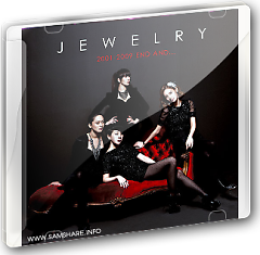 End And... (Repackage) - Jewelry