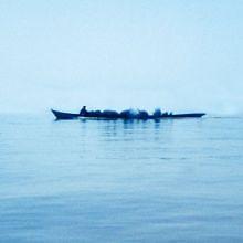 Aburadako (Boat)  - Aburadako