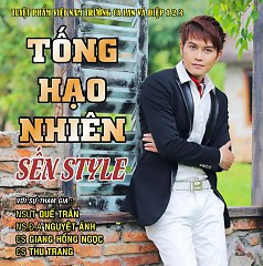 Sến Style