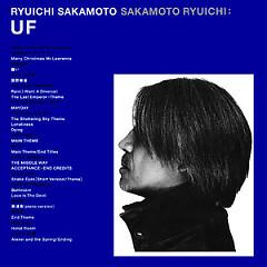 UF (CD1)
