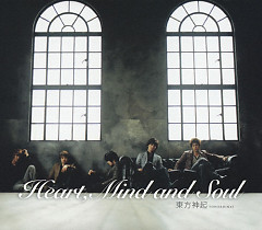 Heart, Mind And Soul  - DBSK