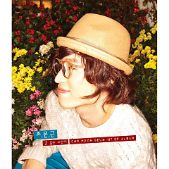1st Mini Album - Jo Moon Geun