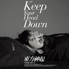 Keep Your Head Down (Repackage)