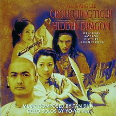 Crouching Tiger, Hidden Dragon (2000) OST