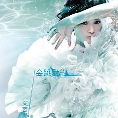 會跳舞的文藝青年/ Literary Youth Who Can Dance - Lý Vũ Xuân