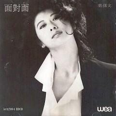 面对面/ Face To Face (CD2) - Diệp Thiện Văn