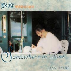 爱过痛过亦愿等/ I Want To Wait For It Even If Love Brings Pain (CD2)