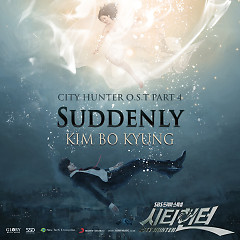 City Hunter OST Part.4