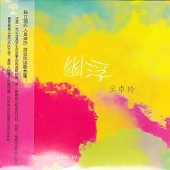 Album 幽浮/ U Tối (CD1) - Ngô Trác Linh (China)
