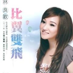 比翼雙飛/ Bi Yi Shuang Fei