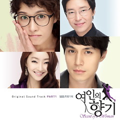 Scent Of Woman OST Part 1