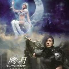 鷹與月/ Eagle And Moon