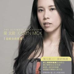 超級金曲精選/ Chao Ji Jin Qu Jing Xuan (CD3)