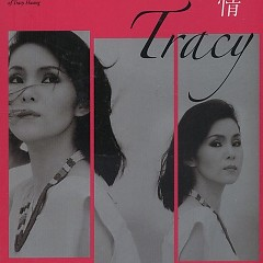時空寄情 精選/ Shi Kong Ji Qing  Jing Xuan (CD3) - Hoàng Oanh Oanh