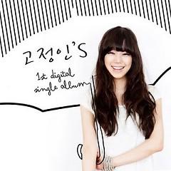 1st Digital Single Album - Ko Jeong In