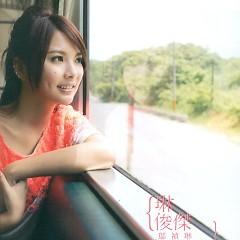 琳俊傑/ Lin Jun Jie - Ngô Trinh Lâm