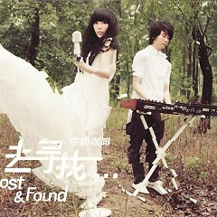 去尋找 (Ep)/ Lost & Found (Ep) - Milk @ Coffee